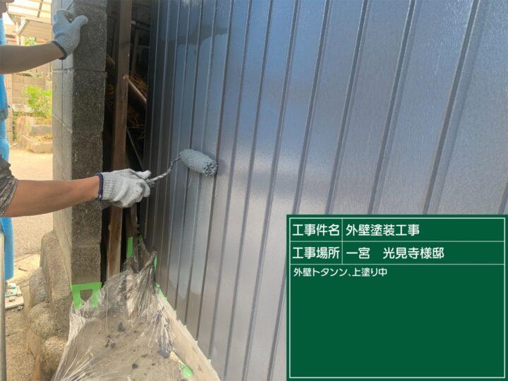トタン外壁塗装(上塗り)