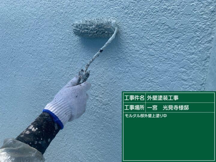 モルタル外壁塗装(上塗り)