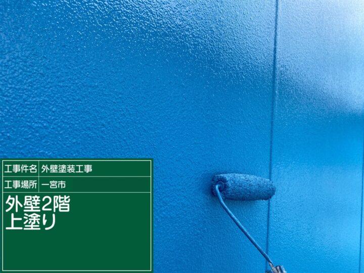 外壁2階塗装(上塗り)